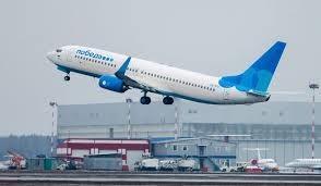 """099ee718d2352 13.11.2015 Nízkonákladová ruská letecká spoločnosť """"Pobeda"""" začala vo  štvrtok 12. novembra predaj leteniek do Bratislavy. Linky do Bratislavy  budú ..."""