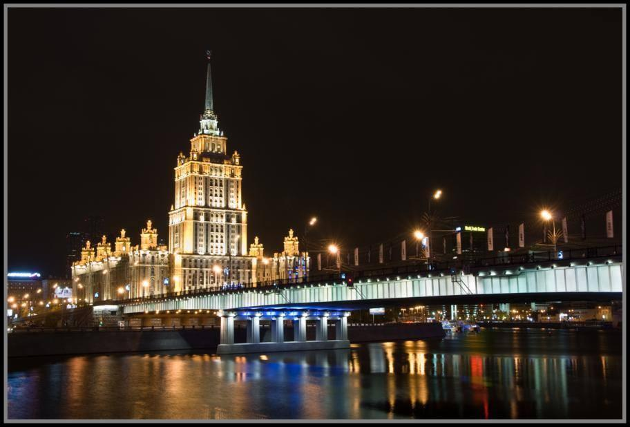 Moskva v zime - 9