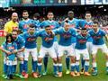 Dovolenka Taliansko Neapol - Sampdoria