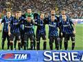 Inter Miláno - Verona